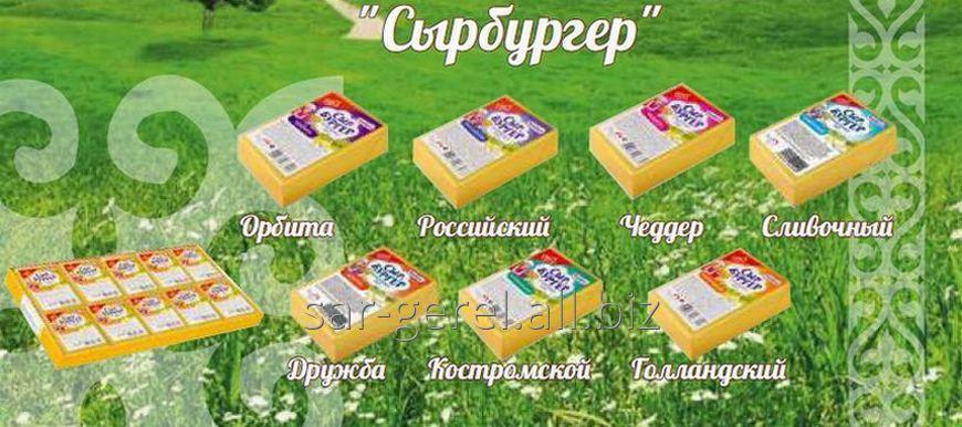 Купить Сыр плавленый 70 гр Сливочный Сырбургер/10/50