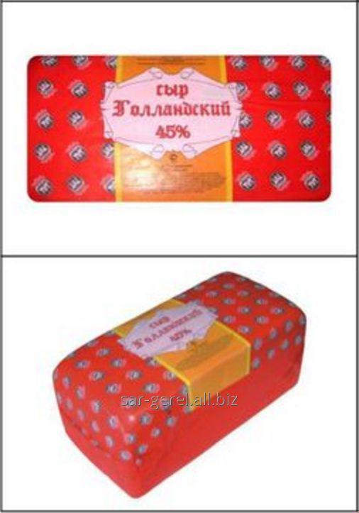 Купить Сыр Заринск Голландский лилипут