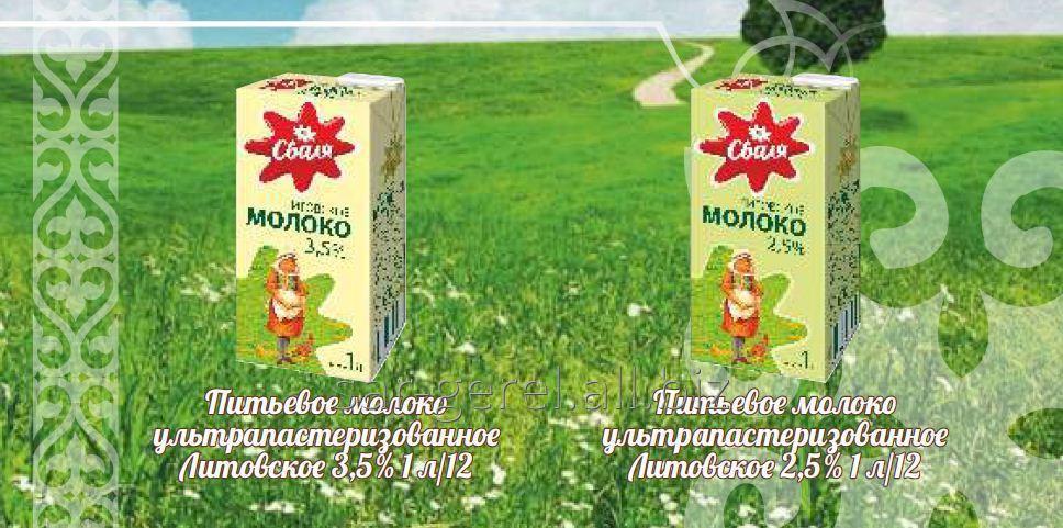 Питьевое молоко ультрапастеризованное Литовское 2,5% 1 л/12
