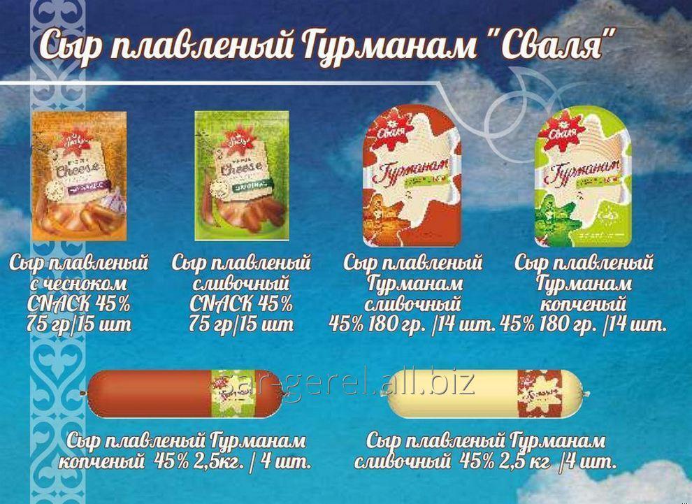 Сыр плавленый Гурманам ТМ Сваля сливочный 45% 2,5 кг