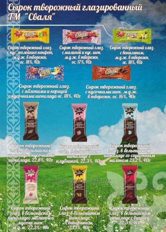 Купить Сырок творожный глазированный в бельгийском шоколаде с клубникой, 22,3%, 40г