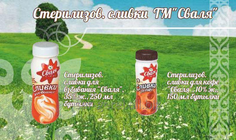 Купить Стерилизованные сливки для кофе Сваля, 10% ж., 150 мл бутылки