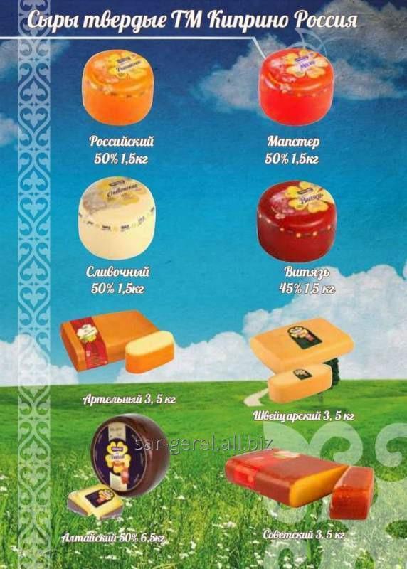 Купить Сыр твердый Киприно Алтайский цилиндр, черный 5 кг.