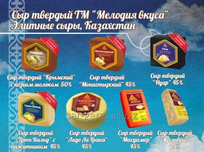 Купить Сыр твердый Нуар 45% ТМ Мелодия вкуса