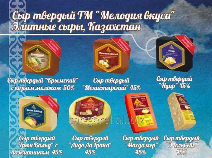 Купить Сыр твердый Грюн Вальд с грецким орехам 45% ТМ Мелодия вкуса