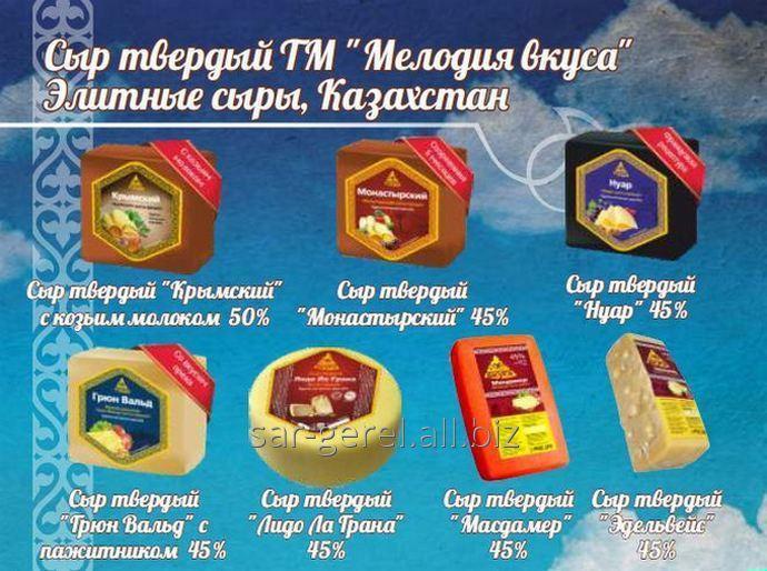 Купить Сыр твердый Крымский с козьим молоком 50% ТМ Мелодия вкус