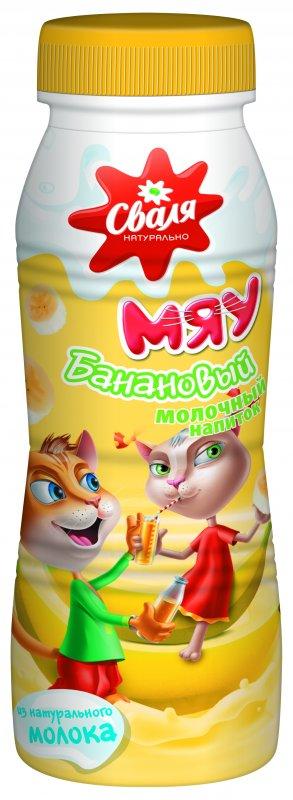 Купить Молочный напиток Мяу банан 250