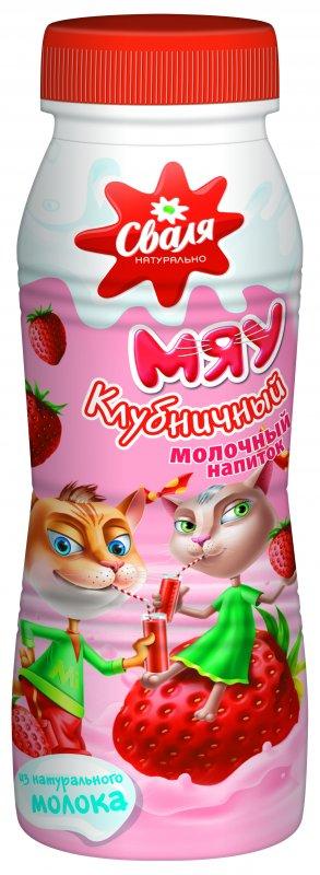 Молочный напиток Мяу клубника 250