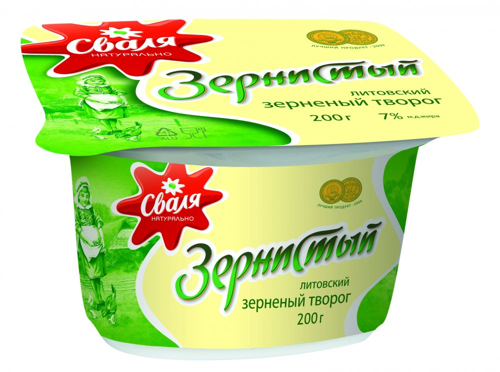 Sval's cottage cheese of granular natural 150 g