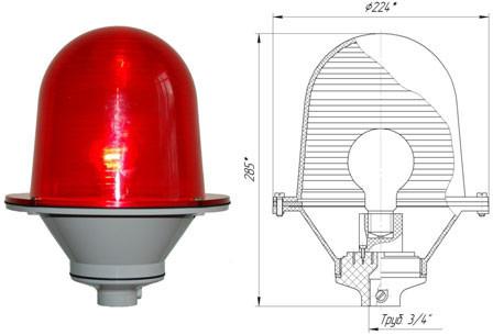 Заградительный огонь ЗОМ-75Вт>10cd, тип А, 220V AC, IP54.