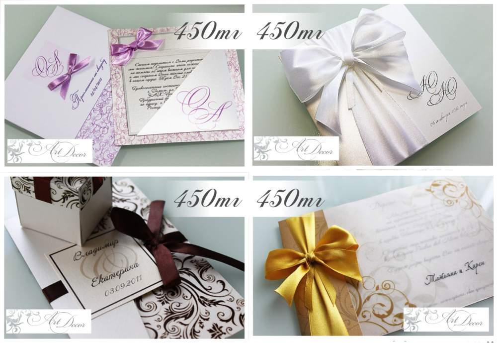 Купить Пригласительные на свадьбу ручной работы