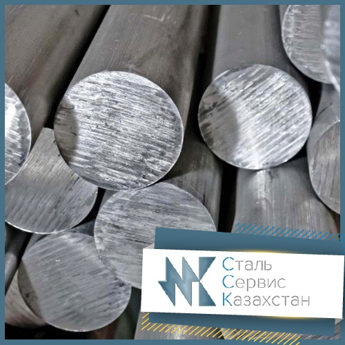 Buy The circle, bar aluminum, the size is 2 mm, GOST 21488-97, brand v95t1