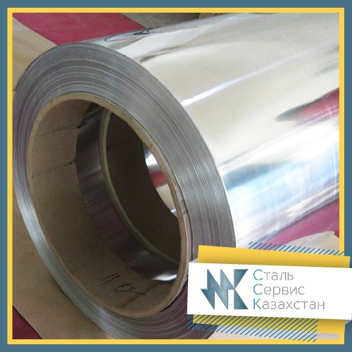 Buy The tape is aluminum, the size is 0.3-10.5 mm, GOST 13726-97, 13726-78, brand ad1, width is from 40 to 2000 mm
