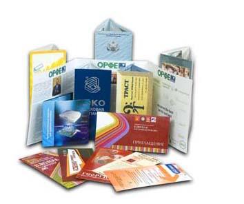 Купить Изготовление буклетов, флаеров, листовок, брошюр
