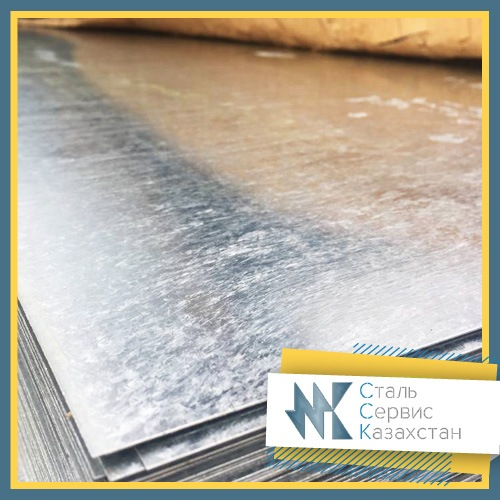 Buy The leaf is galvanized, the size of 0.7 mm, 1kh (roll), steel 08ps2, 08sp2, 08kp, hsh