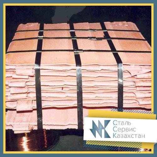 Купить Медь катодная ГОСТ 546-2001, 859-2001, марка м2, катод