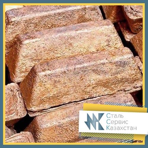 Медь фосфористая ГОСТ 4515-93, марка пмфс 6-0.15, в плитках, слитках, чушках, пирамидках и гранулках