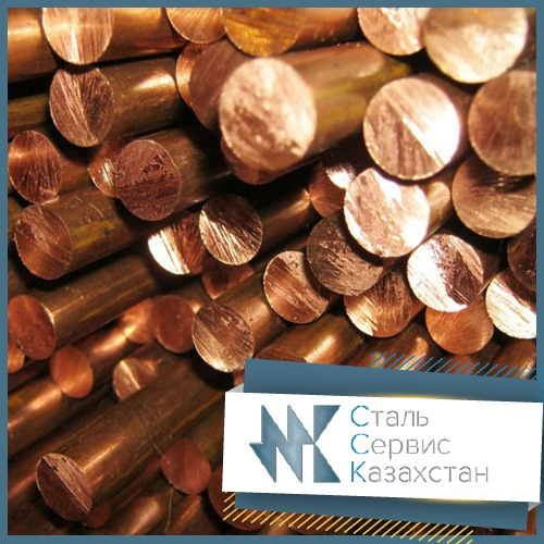 Buy The bar is copper, the size is 12 mm, GOST 1535-2006, 1535-91, brand m1