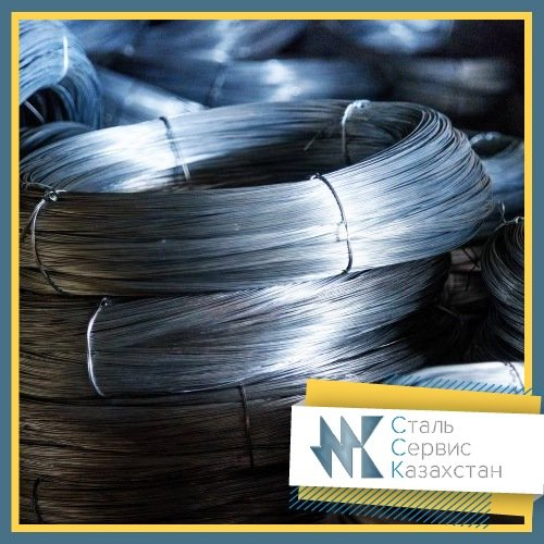 Buy The wire qualitative KS, the size is 0.2 mm, GOST 792-67, KS