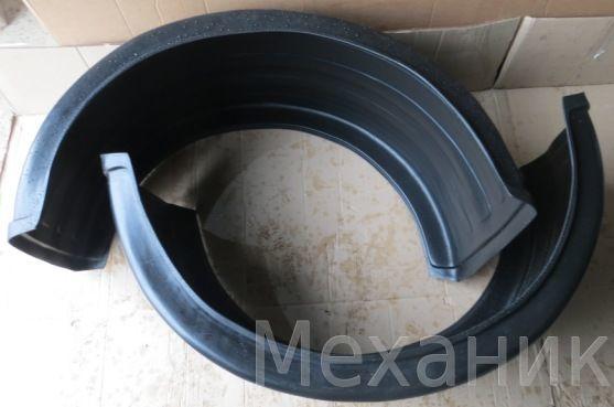 Подкрылки задние 3307  К-520 (4)