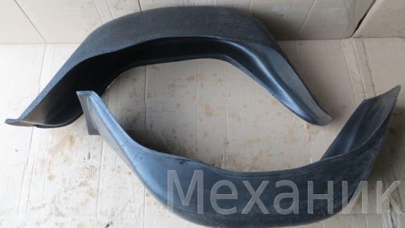 Подкрылки задние УАЗ-469 (2)