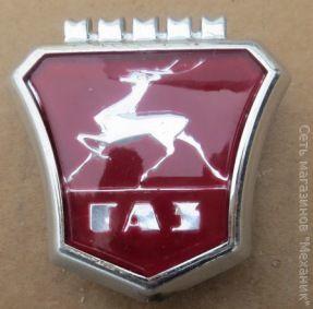 Эмблема решетки радиатора 3302 н.о. 3110
