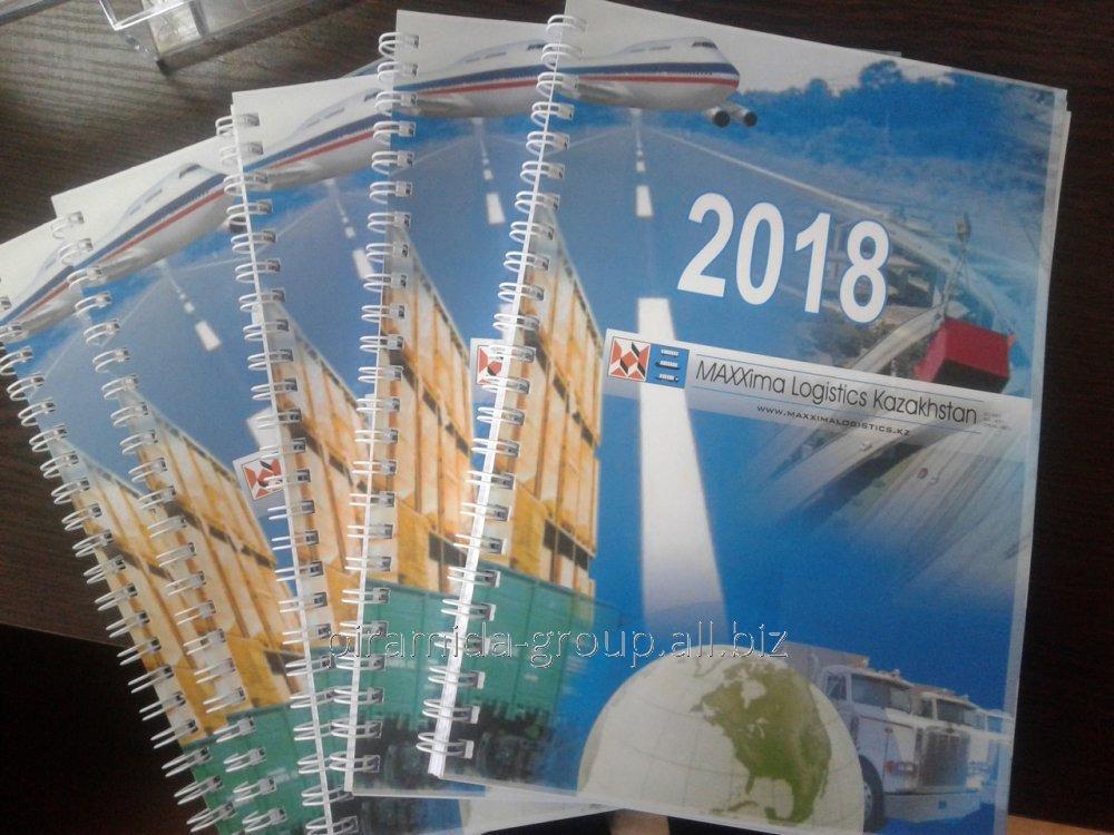 Блокноты на заказ в Алматы, арт. 42421031