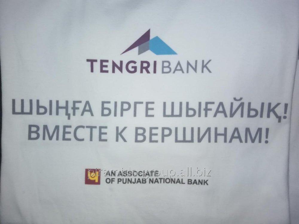 Брендированая футбола с логотипом компании в Алматы, арт. 34259283