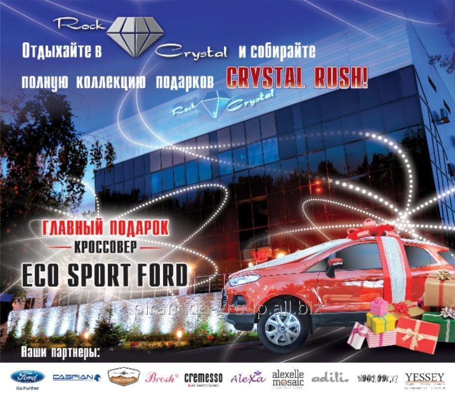 Буклеты маленьким тиражем в Алматы, арт. 11655461