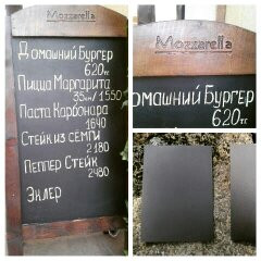 Доска для кафе ресторана в Алматы, арт. 11120924