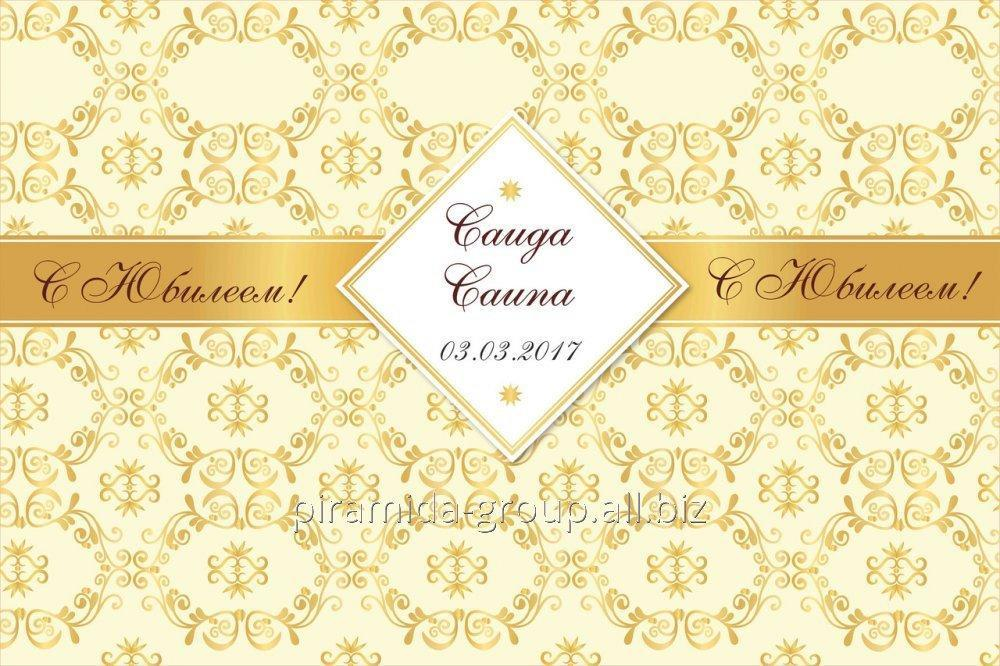Пресс стена дизайн в Алматы, арт. 42425590