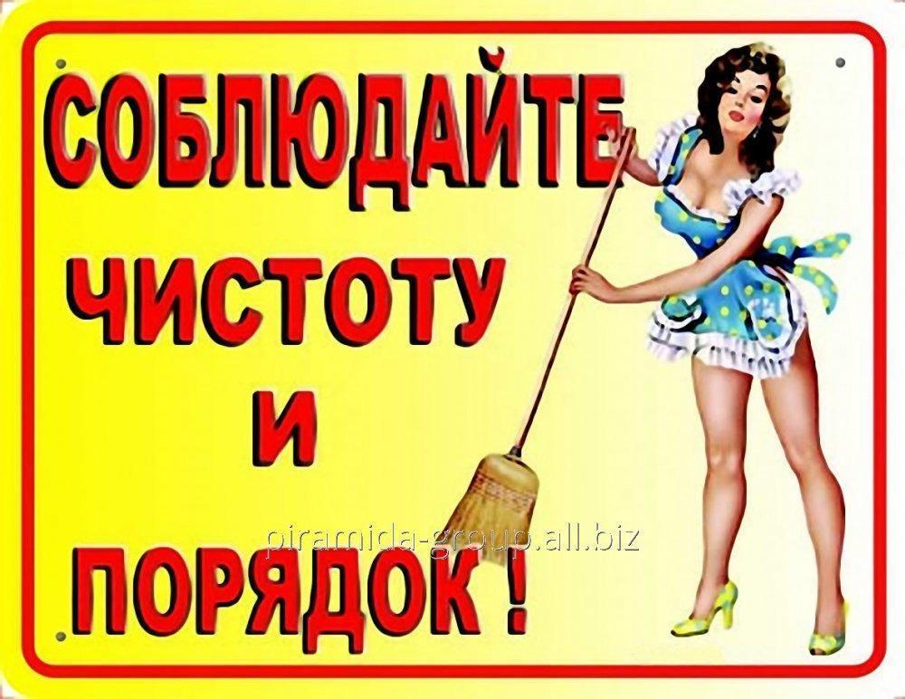Таблички вывески наружная реклама в Алматы, арт. 5528386