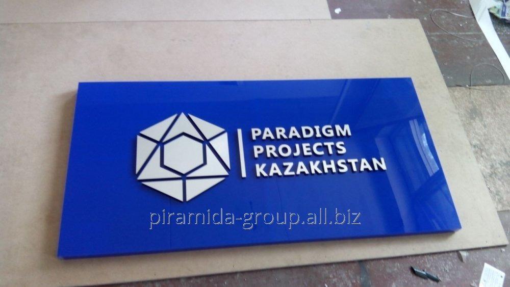 Вывеска не световая в Алматы, арт. 16992524