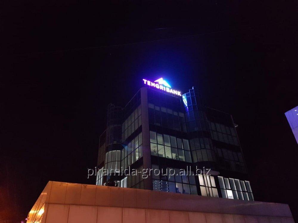 Вывеска световая крышные конструкции в Алматы, арт. 5269544