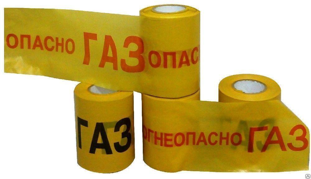 Купить Лента сигнальная детекционная (проводник-изолированный 1 шт) ЛСГ 200 Газ с логотипом Газпром Газораспределение, Огнеопасно Газ