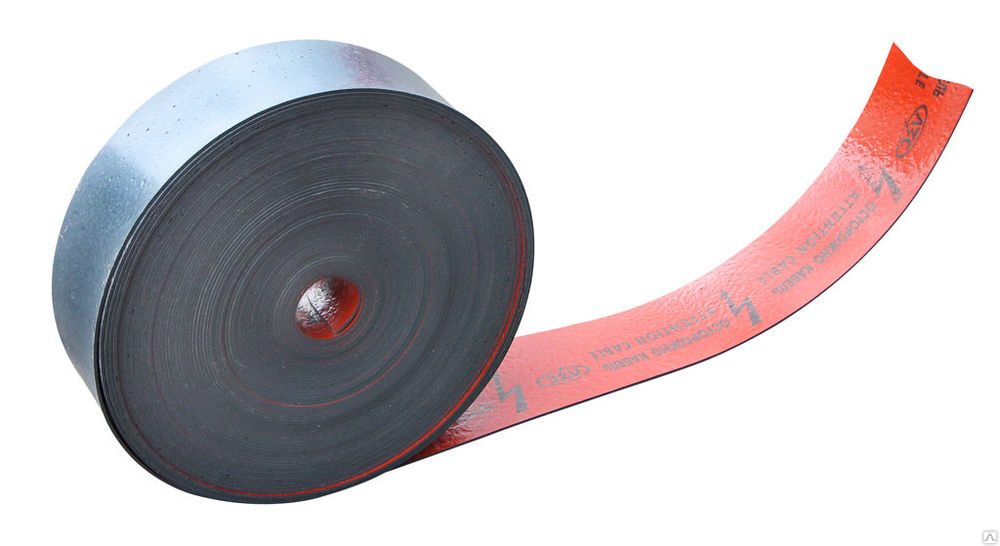 Buy Tape protective and alarm LZS 250