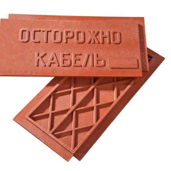 Купить Плита для закрытия кабеля 360*480*16 с логотипом Осторожно кабель ПЗК