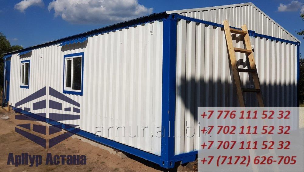 Buy Change house from the container under office and housing