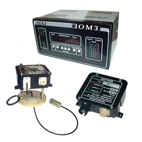 Buy Gas analyzer Sigma-1M