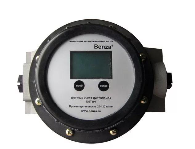 Buy DGT500 fuel counter