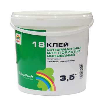 Супермастика для кафеля белорусская ономастика мезенко