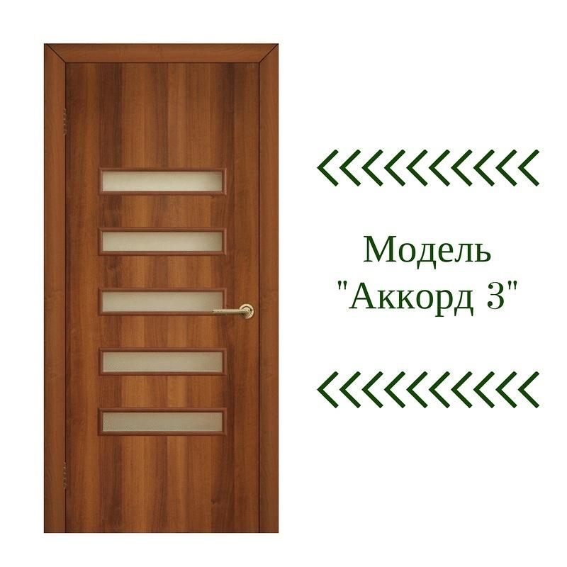 """Купить Межкомнатная дверь модель """"Аккорд 3"""""""
