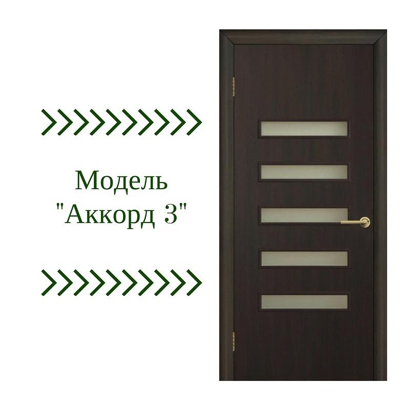 Купить Межкомнатная дверь модель