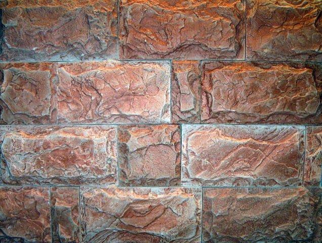 Натуральный камень бастион красноярск