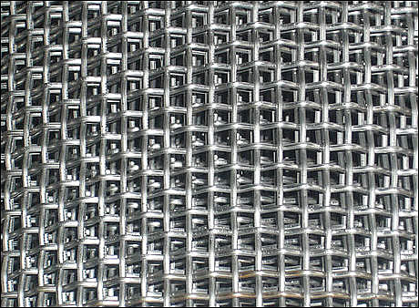 Buy Grid woven corrosion-proof GOST 3826-82 gr.2 OTP 08 0.32 1100