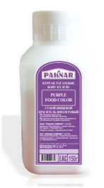 Пищевой краситель Фиолетовый 250 гр., 4870004108592