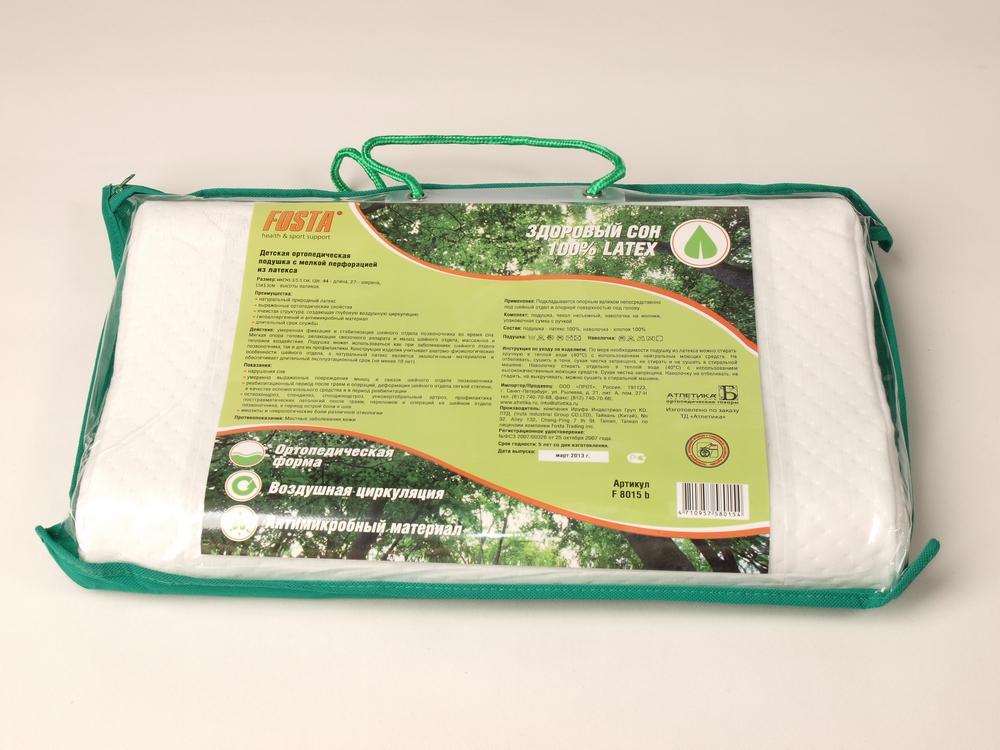 Купить Подушка с мелкой перфорацией из латекса детская 50х24х5/5 см F 8015b