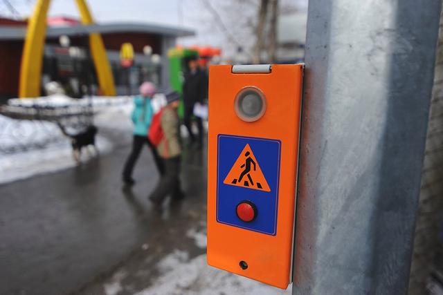 Купить Кнопка вызова пешехода