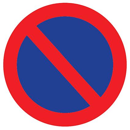Купить Знак дорожный 2 т/р Круглый, кроме 3.27, 3.28, 3.29, 3.30 D=700