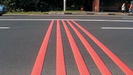Buy Enamel for a road marking red